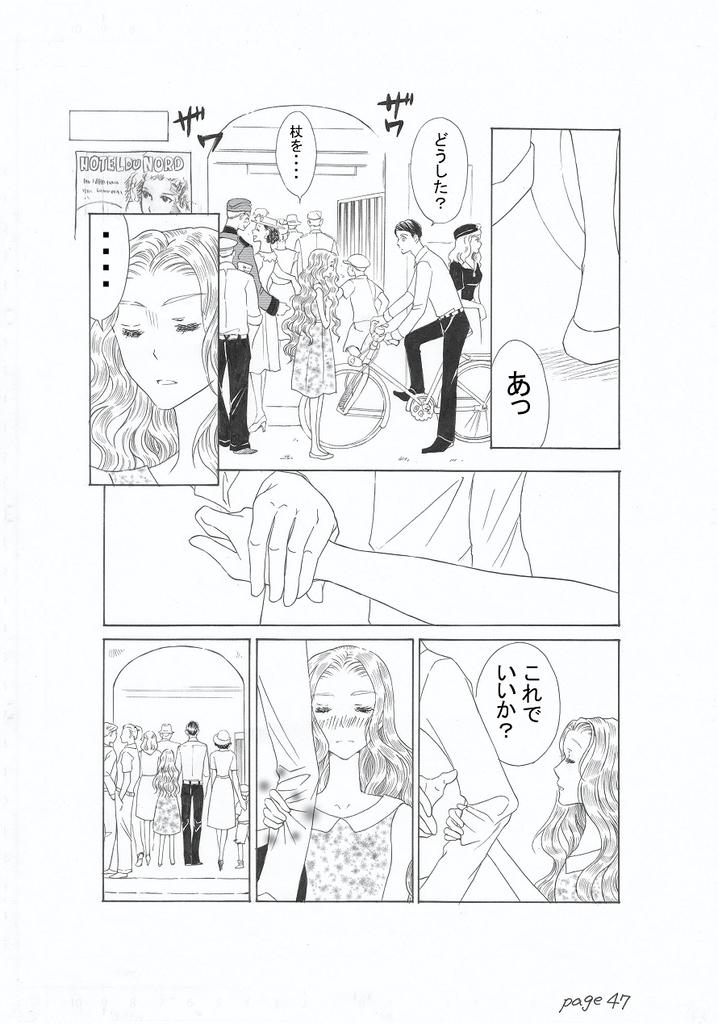 f:id:misatohayashi:20190306161724j:plain