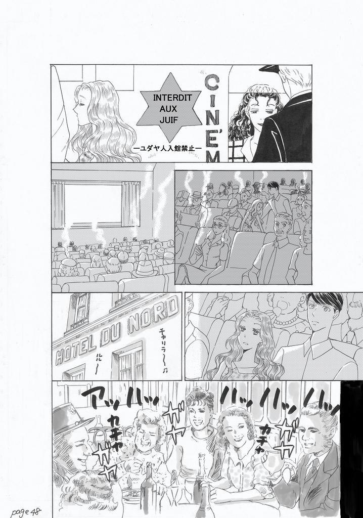 f:id:misatohayashi:20190306161737j:plain