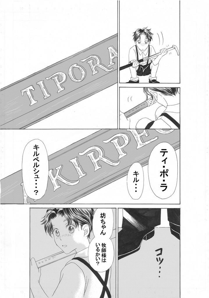 f:id:misatohayashi:20190311191347j:plain