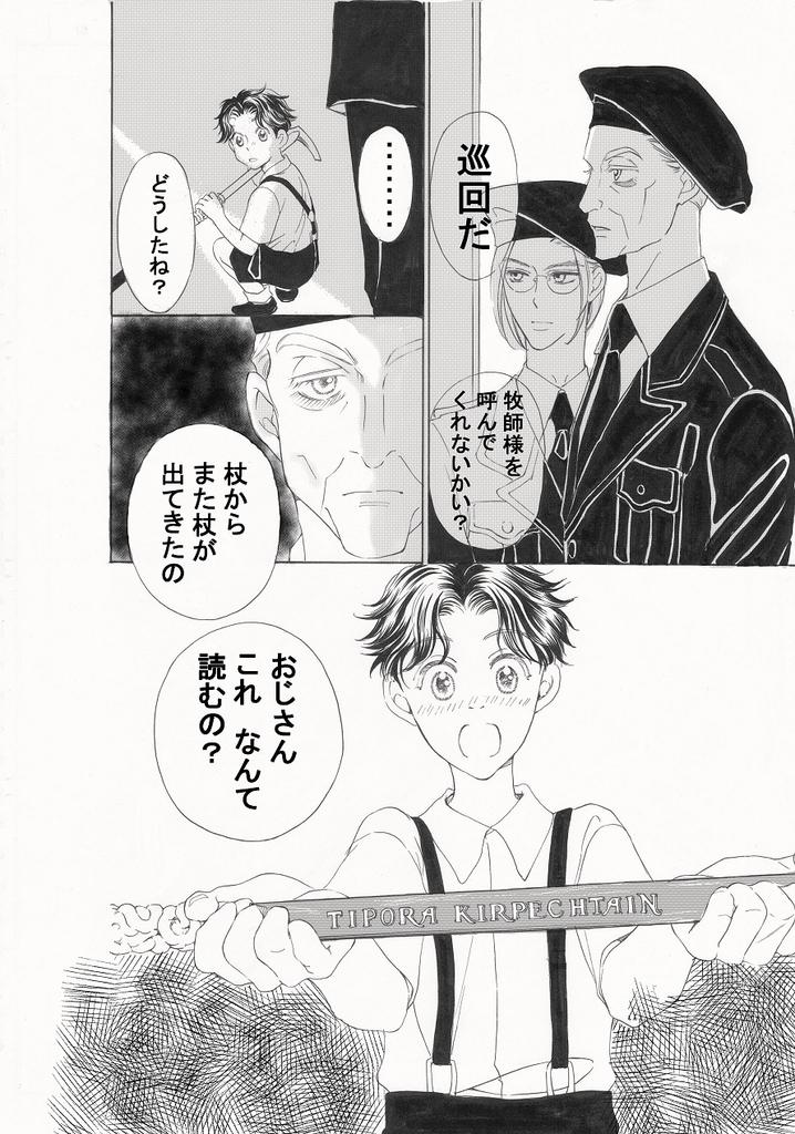 f:id:misatohayashi:20190311191359j:plain