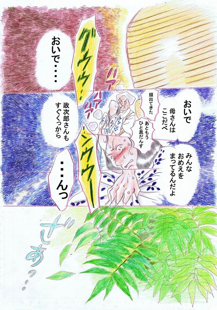 f:id:misatohayashi:20190415162157j:plain