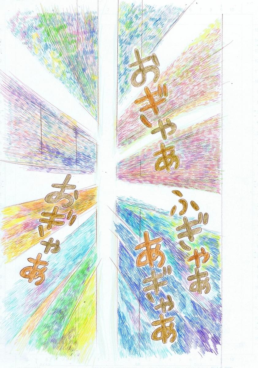 f:id:misatohayashi:20190417150242j:plain