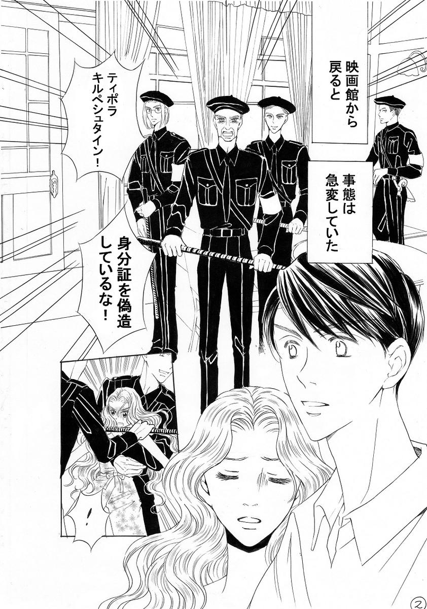 f:id:misatohayashi:20190527172729j:plain