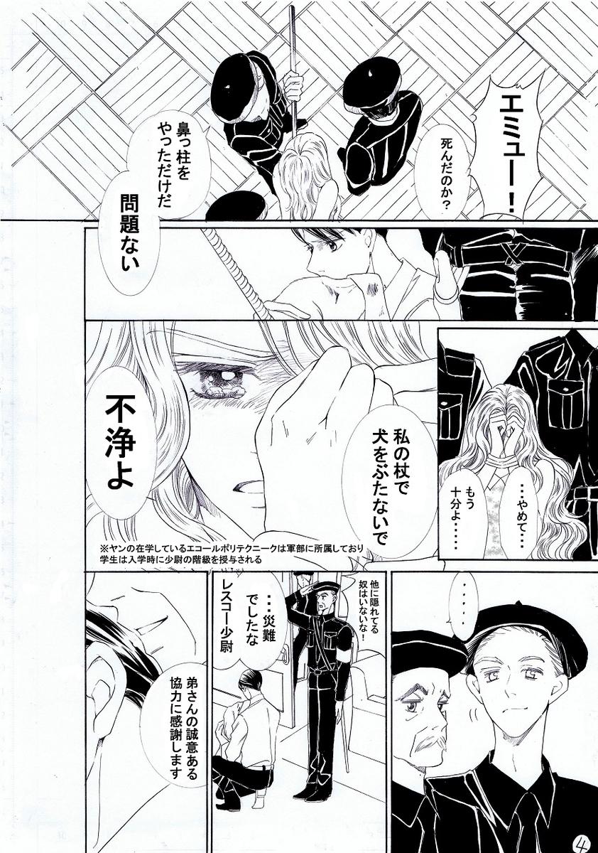f:id:misatohayashi:20190530160649j:plain