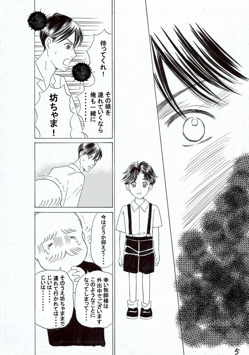 f:id:misatohayashi:20190601191209j:plain