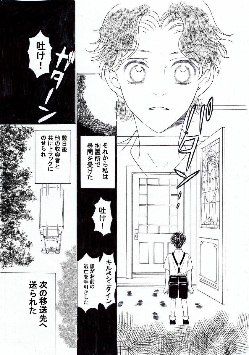 f:id:misatohayashi:20190601191230j:plain