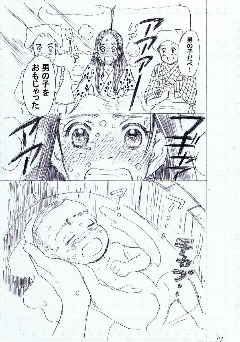 f:id:misatohayashi:20190604104329j:plain