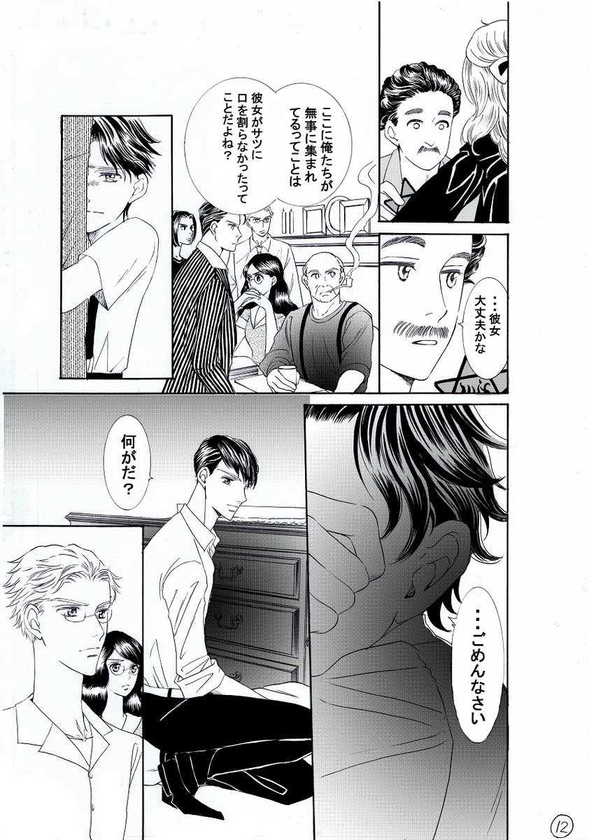 f:id:misatohayashi:20190613152915j:plain