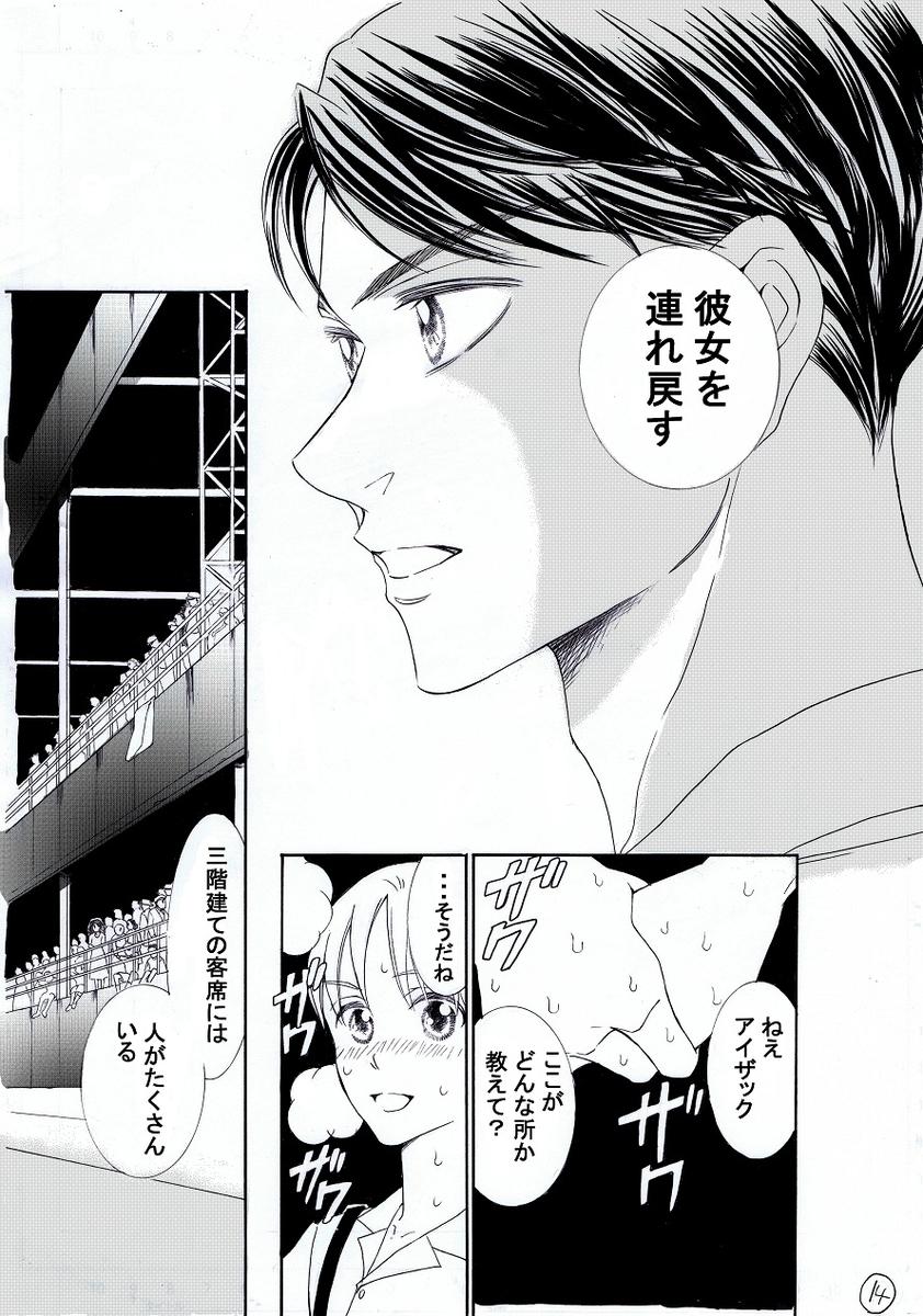 f:id:misatohayashi:20190614142909j:plain