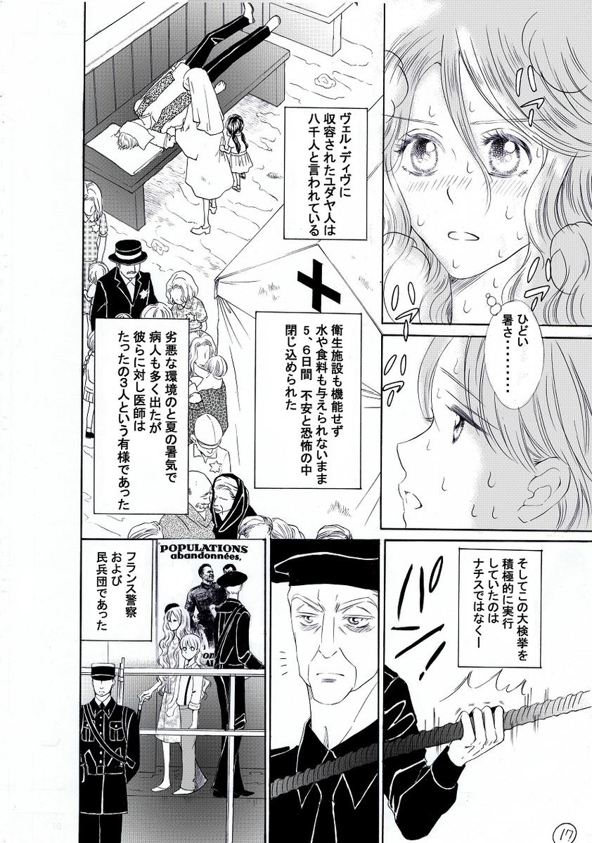 f:id:misatohayashi:20190618160745j:plain