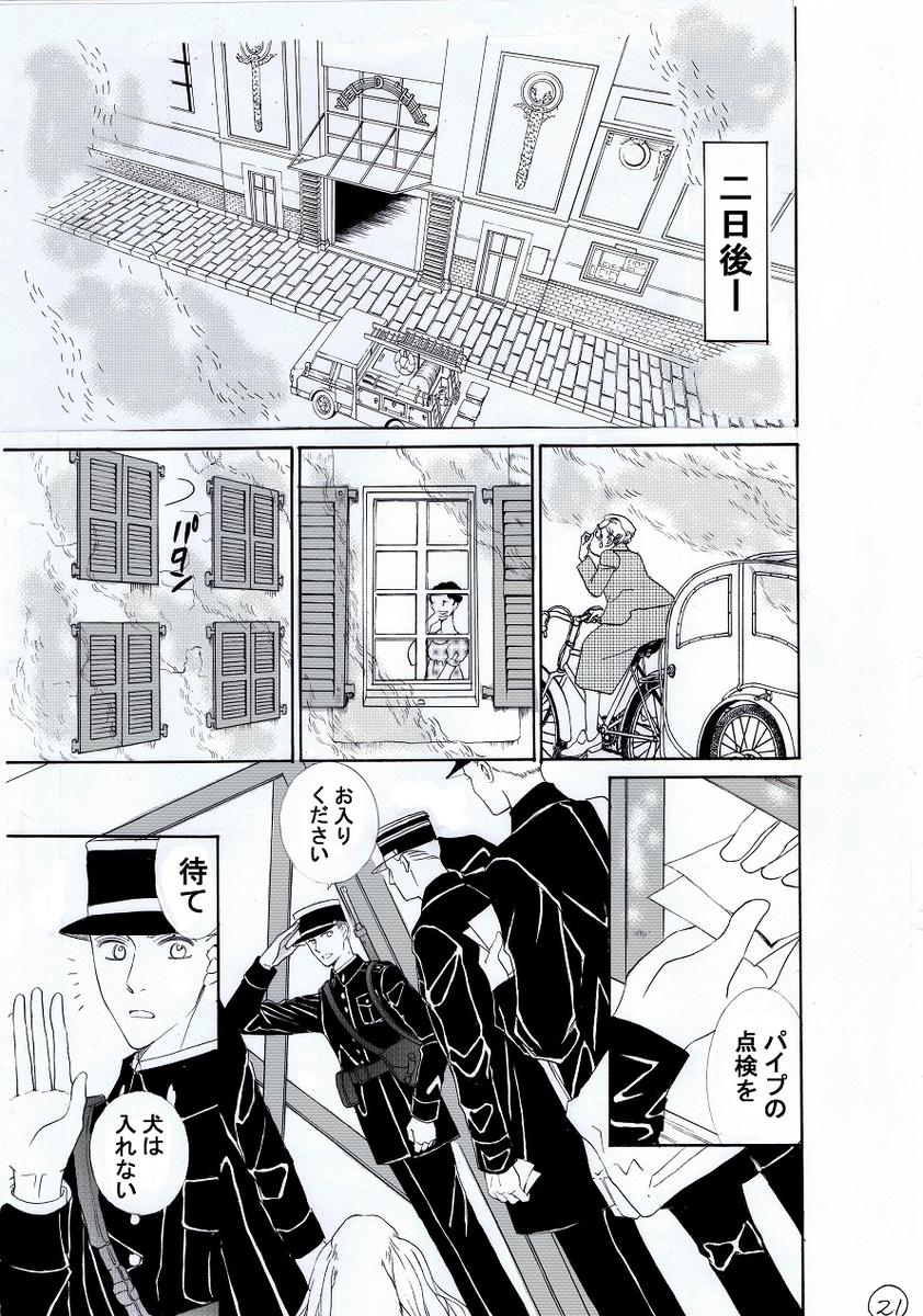f:id:misatohayashi:20190628154716j:plain