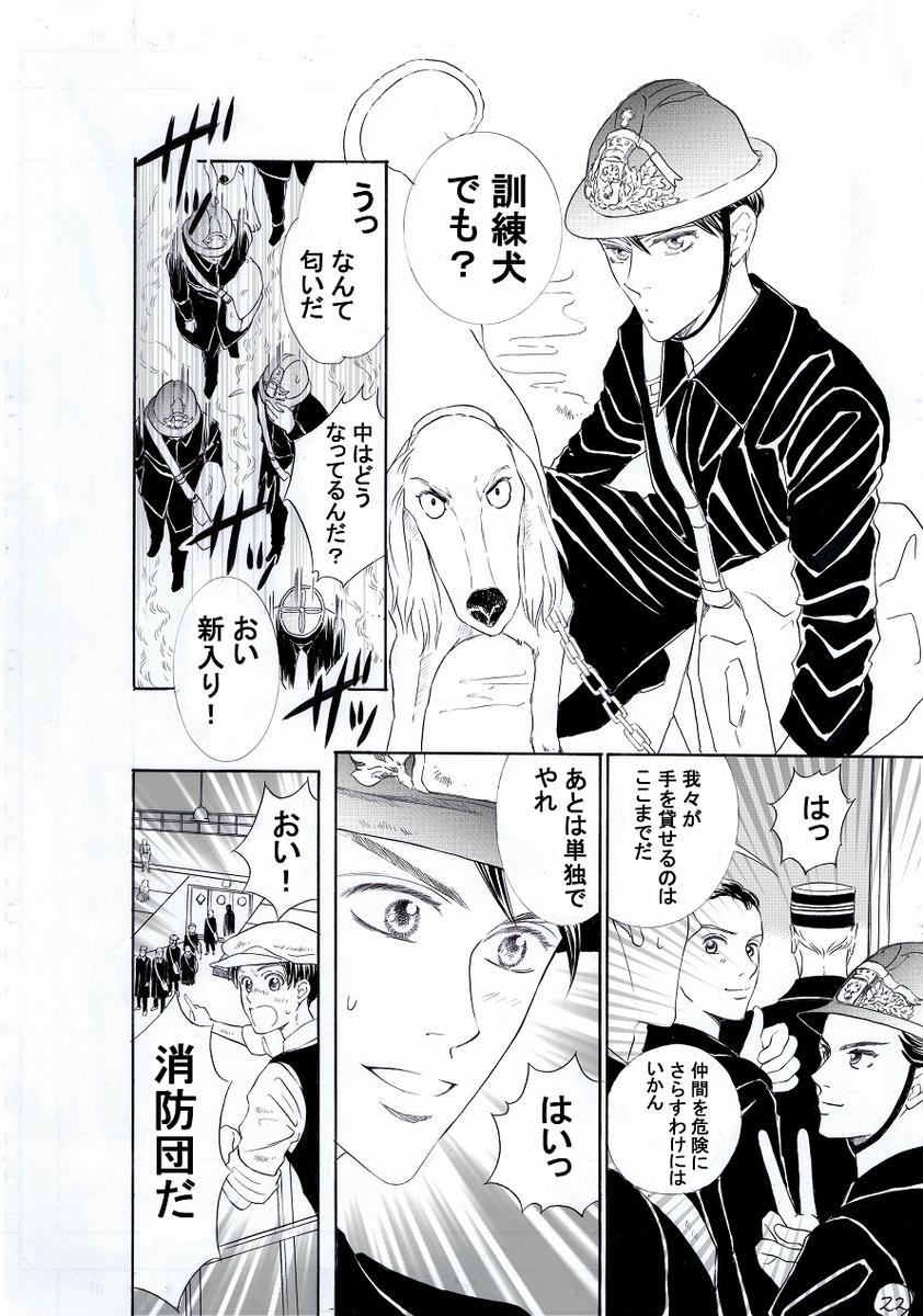 f:id:misatohayashi:20190702154023j:plain