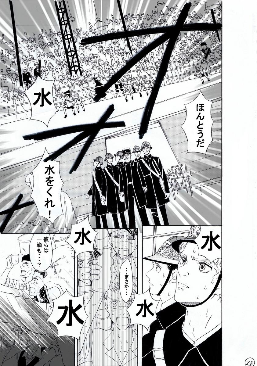 f:id:misatohayashi:20190702154042j:plain