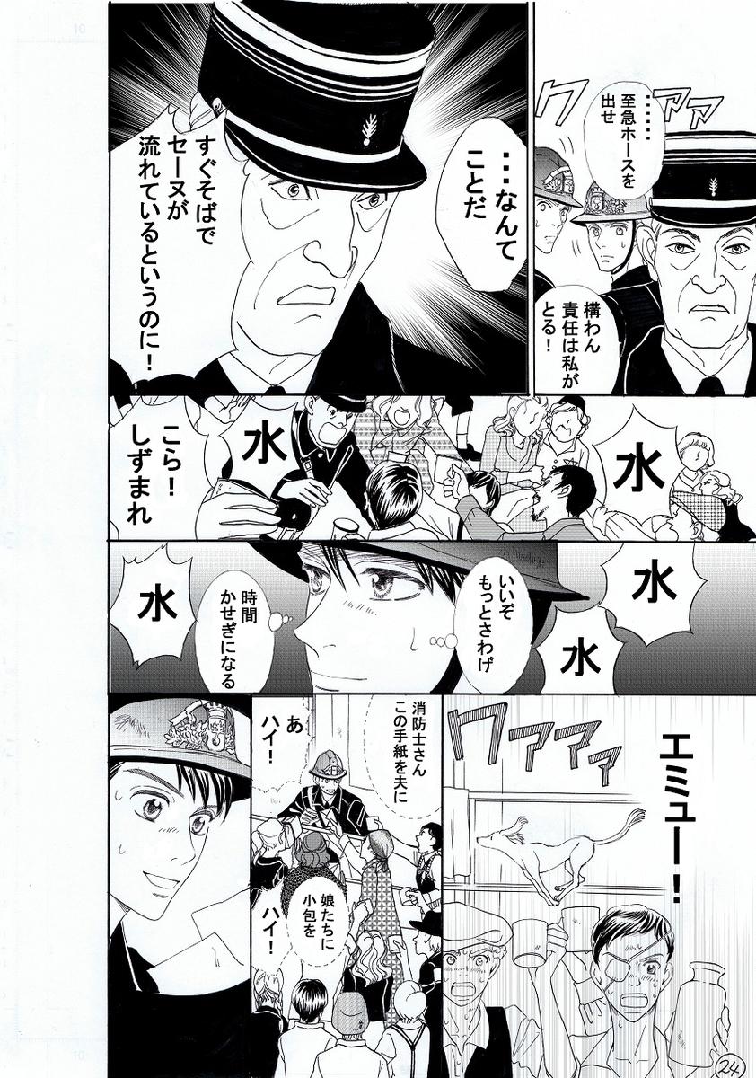 f:id:misatohayashi:20190702154058j:plain