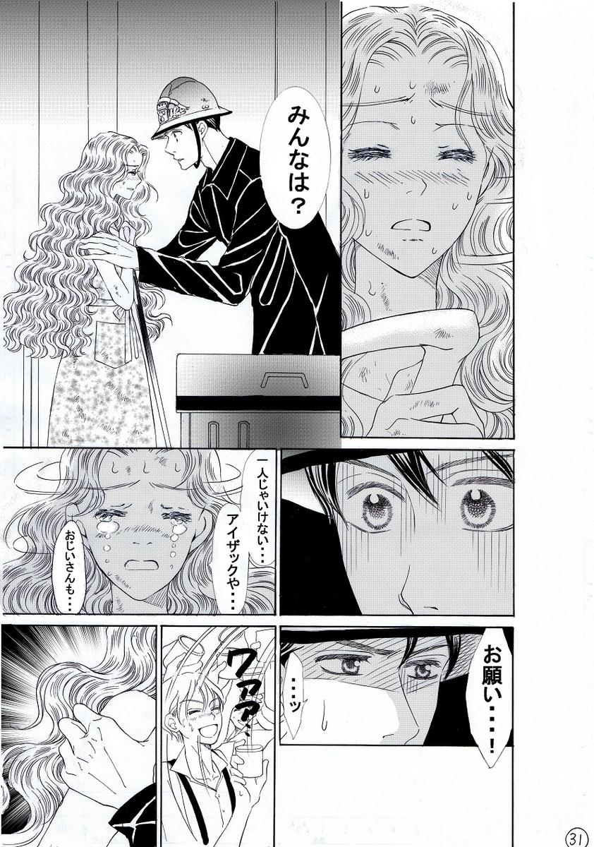 f:id:misatohayashi:20190706170730j:plain