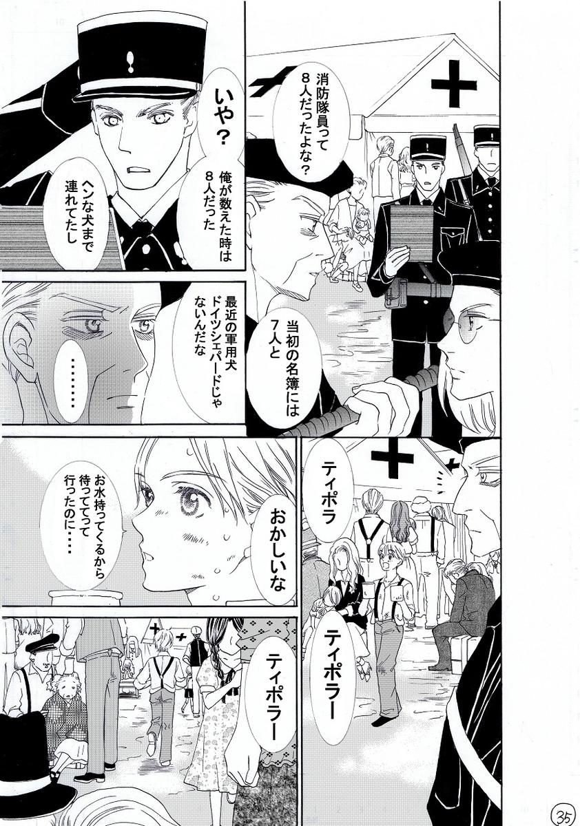 f:id:misatohayashi:20190707125247j:plain