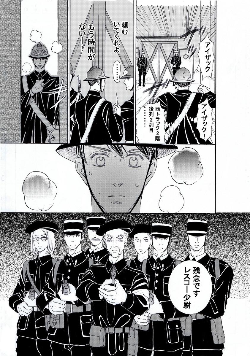 f:id:misatohayashi:20190709142156j:plain