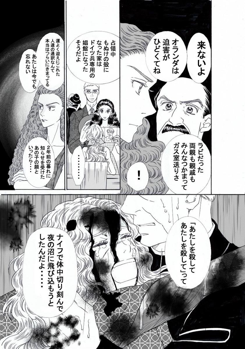 f:id:misatohayashi:20190712154915j:plain