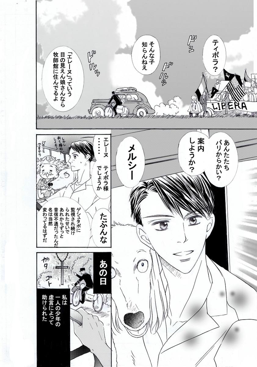 f:id:misatohayashi:20190712154930j:plain