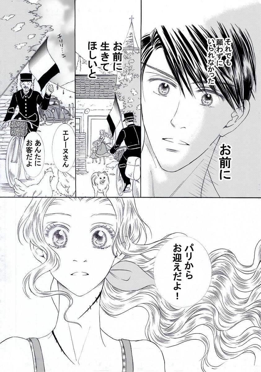 f:id:misatohayashi:20190712155012j:plain