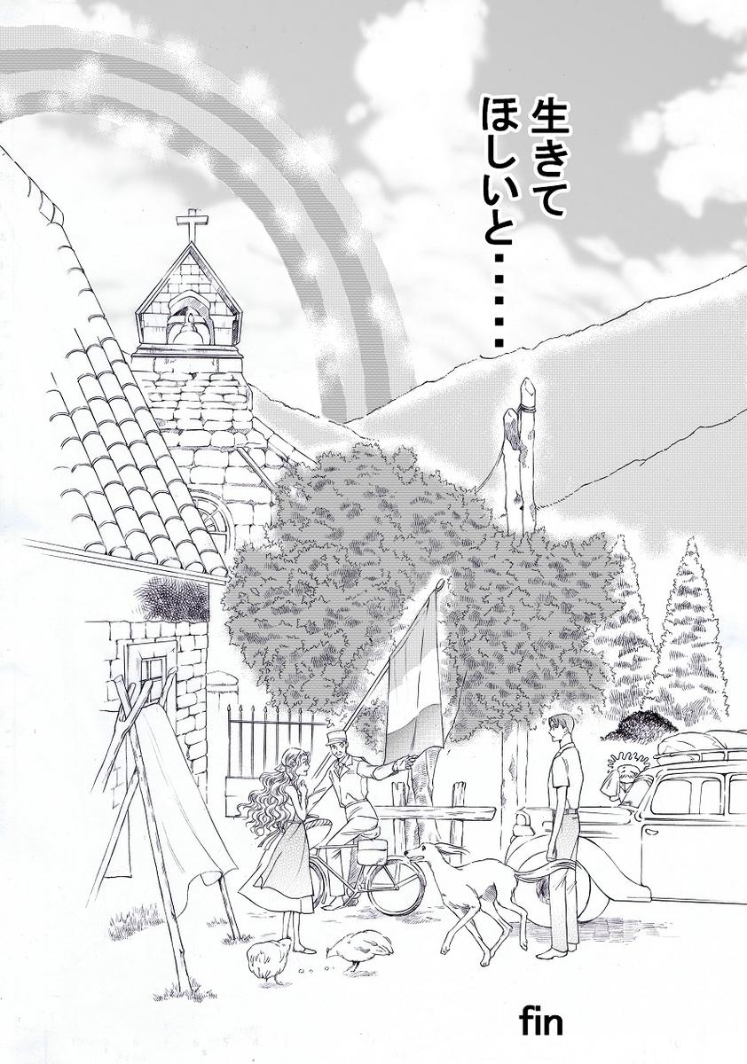 f:id:misatohayashi:20190712155033j:plain