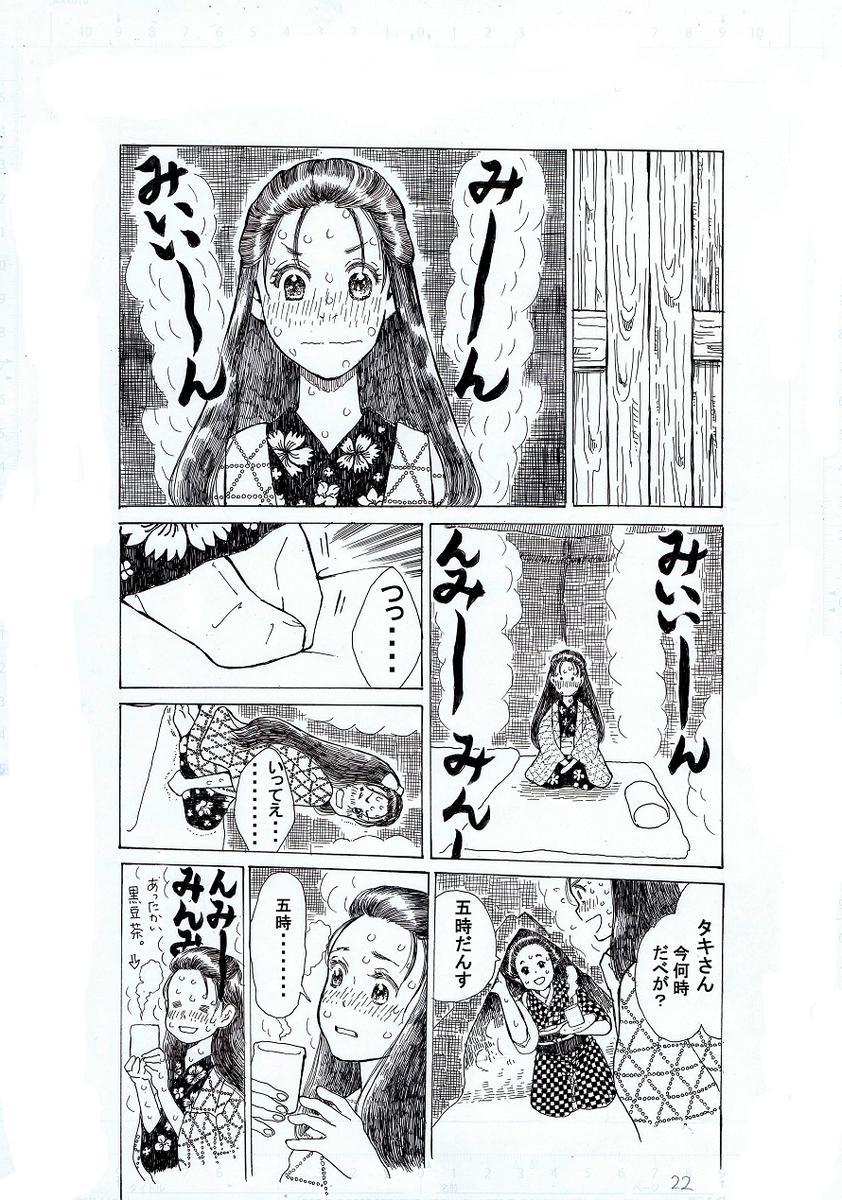 f:id:misatohayashi:20200101235004j:plain