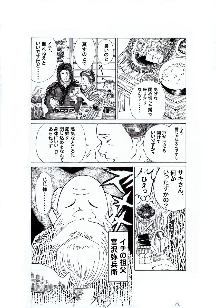 f:id:misatohayashi:20200103231641j:plain