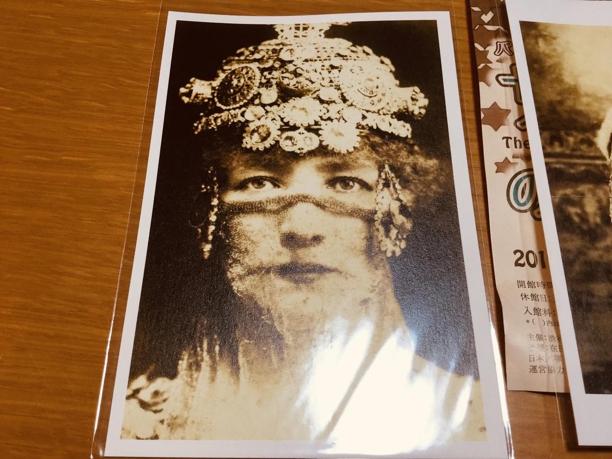 f:id:misatohayashi:20200118194831j:plain