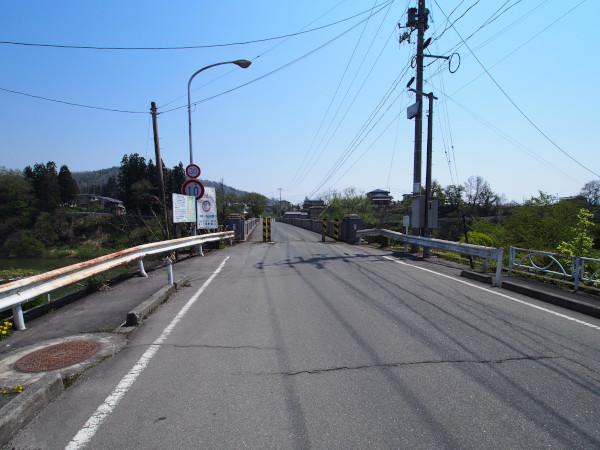 最上橋ゲート