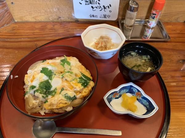 旭日之湯 親子丼