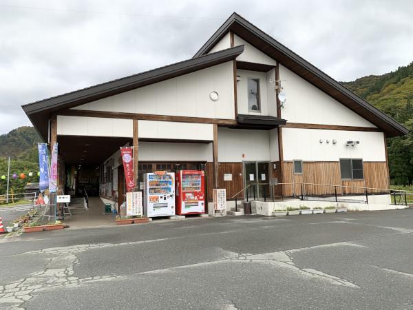 大井沢温泉 湯ったり館