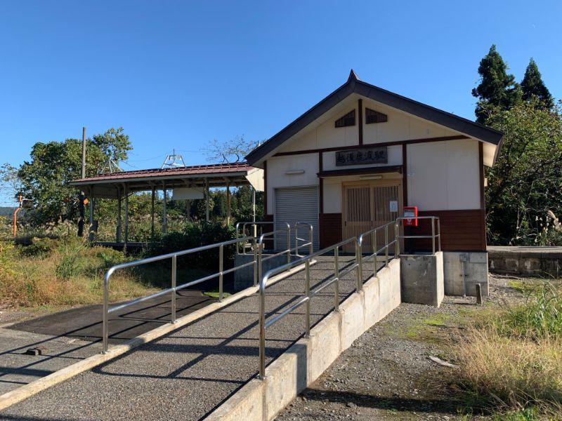 越後鹿渡駅