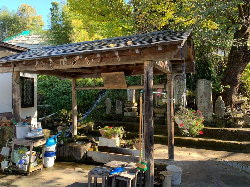 湯宿温泉 清水の広場