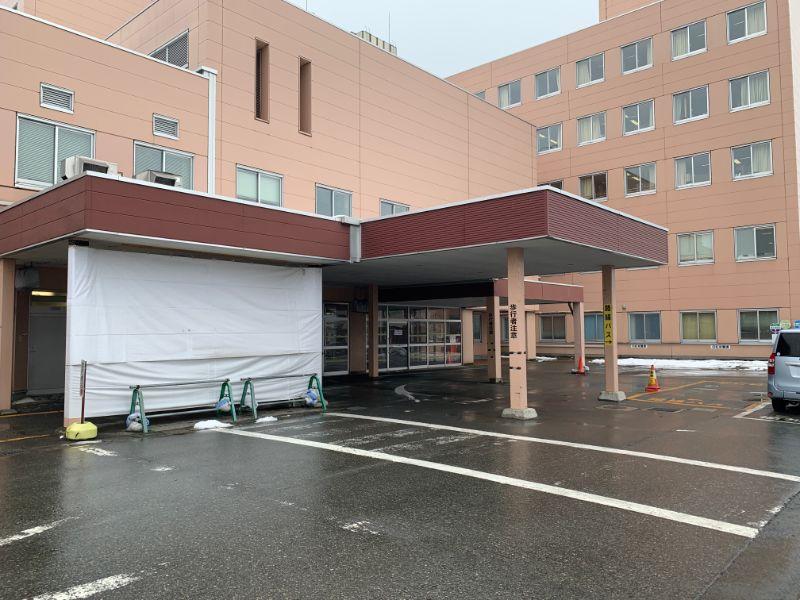 県立病院前 バス停