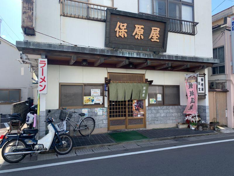 飯坂温泉 保原屋食堂
