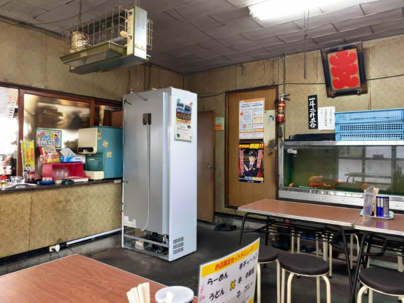 色麻町 丸美食堂