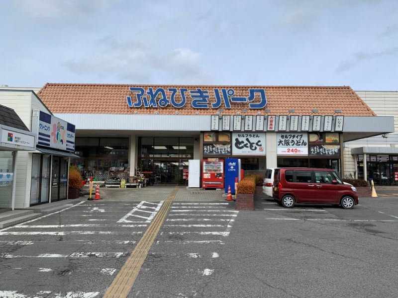 中通りの食堂】福島県田村市 船引町 大滝食堂 - 帰りたい