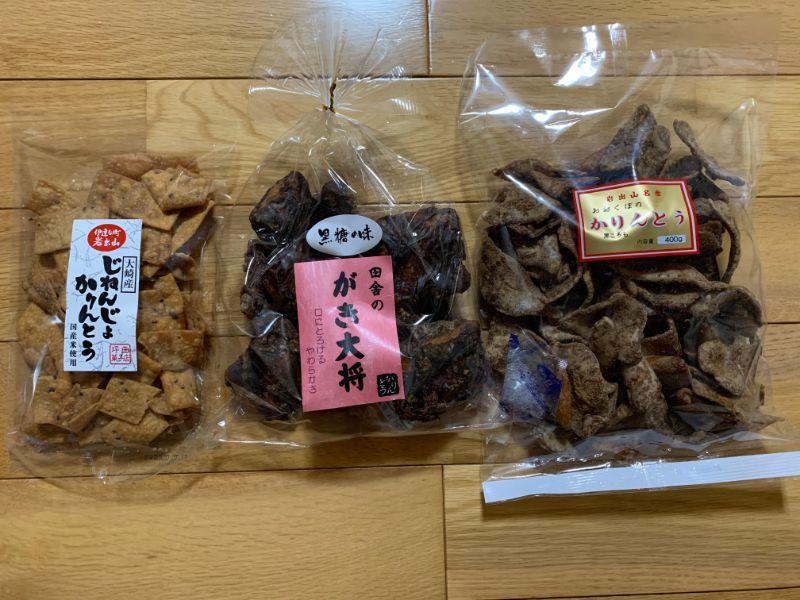 坪田菓子店