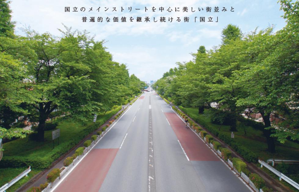 f:id:misawahome:20160702104906j:plain