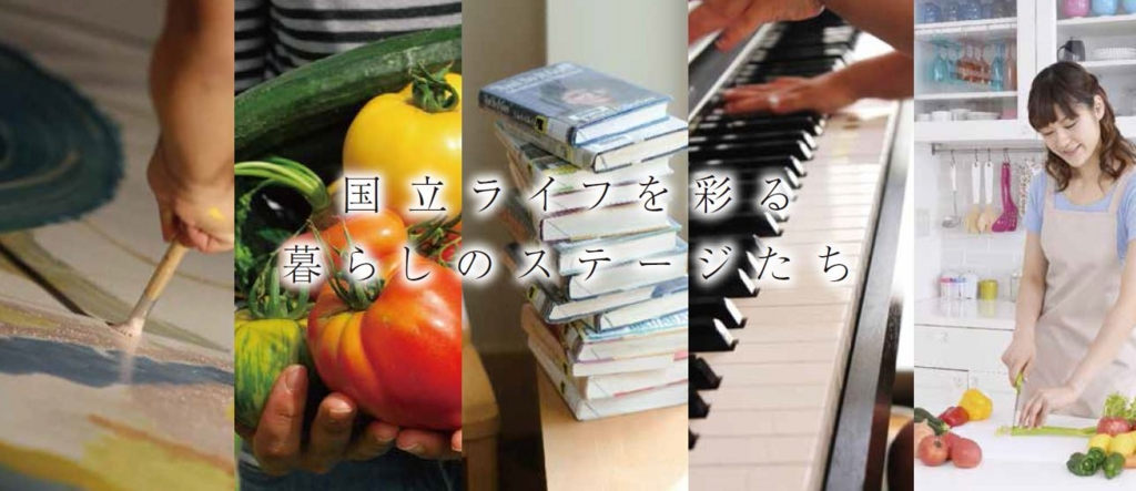 f:id:misawahome:20160725182430j:plain