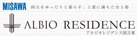 f:id:misawahome:20160801172847j:plain