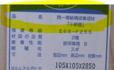 f:id:misawahome:20160818081804j:plain