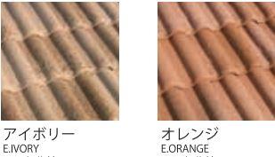 f:id:misawahome:20160819074931j:plain