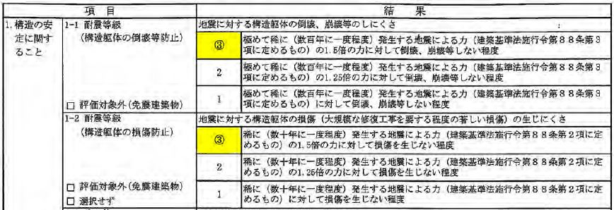 f:id:misawahome:20160821100944j:plain