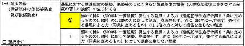 f:id:misawahome:20160821101047j:plain