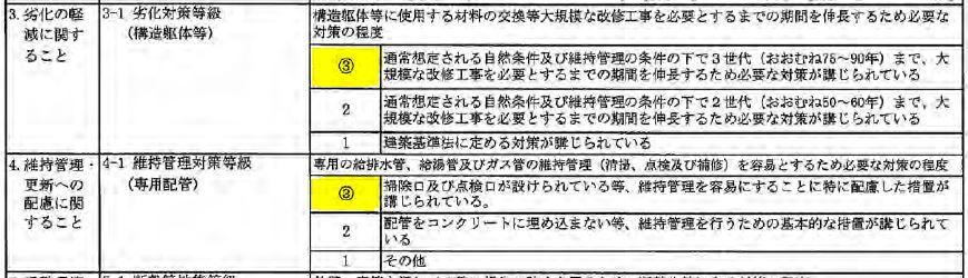 f:id:misawahome:20160821101141j:plain