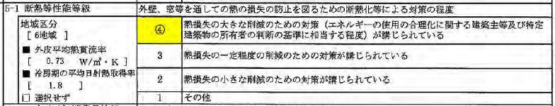 f:id:misawahome:20160821101228j:plain