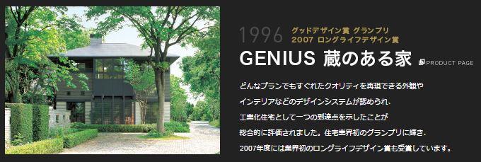 f:id:misawahome:20160909090026j:plain