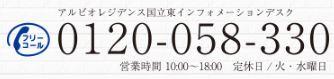 f:id:misawahome:20160909092322j:plain