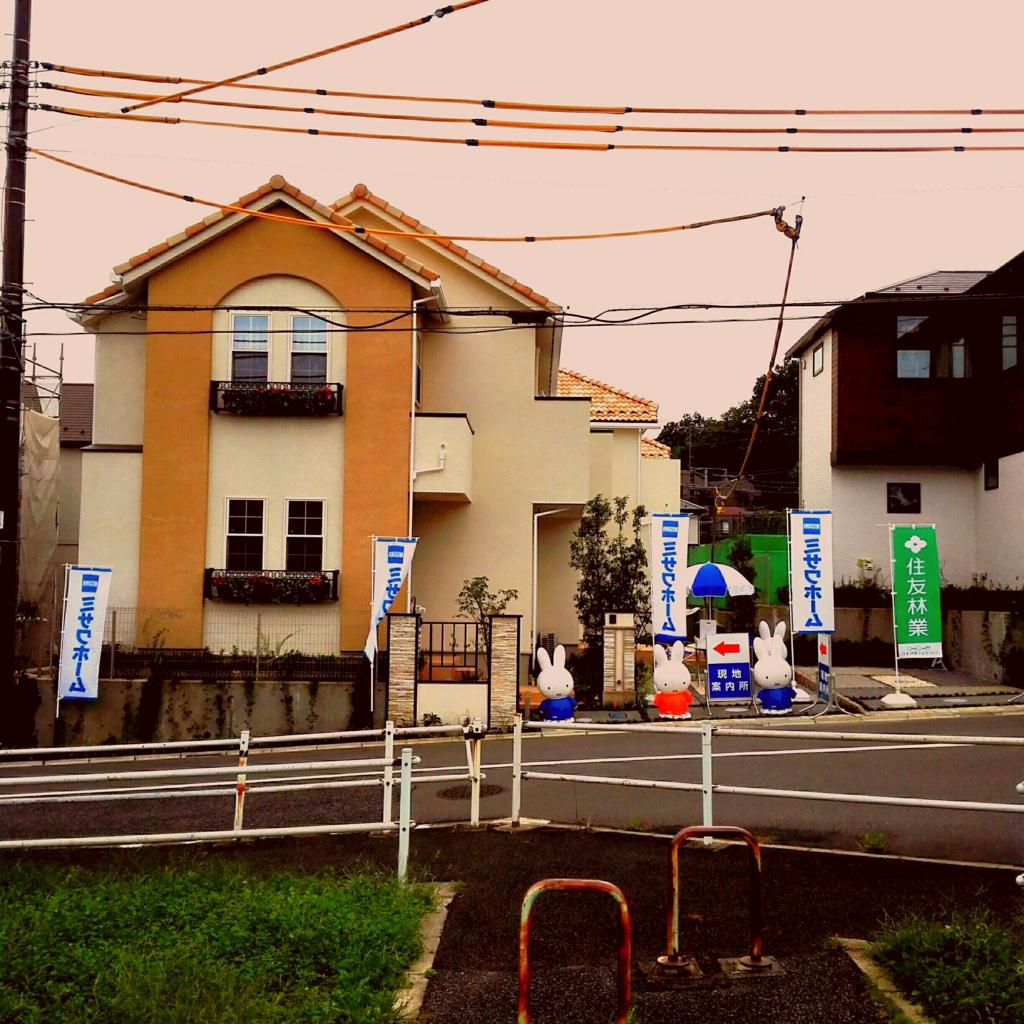 f:id:misawahome:20160924095524j:plain